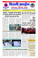 Aug_Page_1