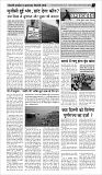 Aug_Page_3