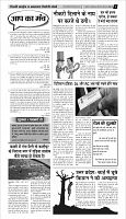 Aug_Page_5