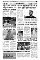 Aug_Page_6