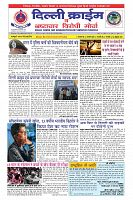 jaunary first edition 3_Page_1