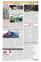 jaunary first edition 3_Page_2