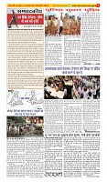 jaunary first edition 3_Page_3