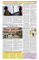 jaunary first edition 3_Page_4