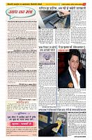 jaunary first edition 3_Page_5