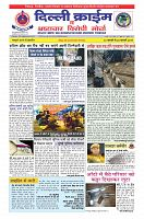 february second edition2_Page_1