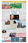 february second edition2_Page_2