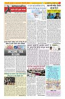 february second edition2_Page_3