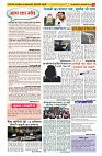 february second edition2_Page_5