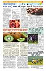 february second edition2_Page_6