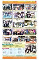 february second edition2_Page_8