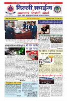 march edition Page_1