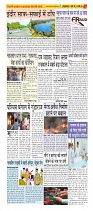 march edition Page_2