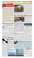 march edition Page_3