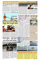 march edition Page_4