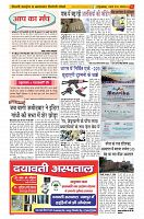march edition Page_5