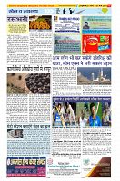 march edition Page_6