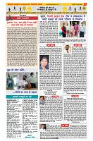 16may-15 june  ( PAGE-3)-page-001
