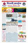 16 JULY 15 AUGUST NEWS PAPER -CORRECTION  curve (1)_page-0001