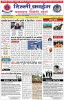 16-SEP-to-15-OCT-page-001