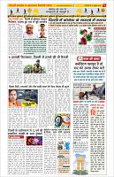 16-SEP-to-15-OCT-page-002