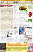 16-SEP-to-15-OCT-page-003