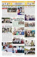 16-SEP-to-15-OCT-page-004