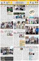 16-SEP-to-15-OCT-page-005