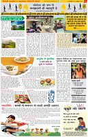 16-SEP-to-15-OCT-page-006