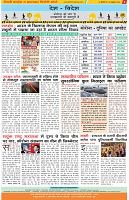 16-SEP-to-15-OCT-page-008